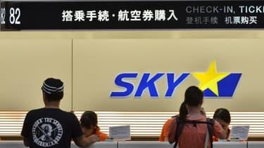 Airbus réclame des dédommagements à la compagnie qui devait devenir son premier client japonais.