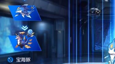 Captures d'écran dans City Spirit Go, le clone chinois de Pokémon Go.
