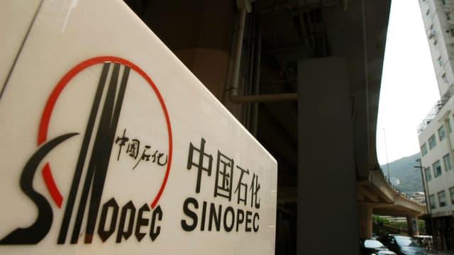 La compagnie pétrolière Sinopec s'implante de plus en plus sur le territoire américain
