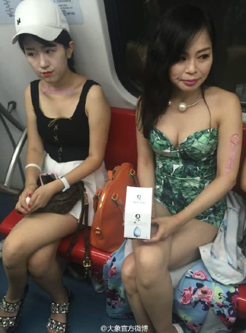 La campagne DaXiang Condom China