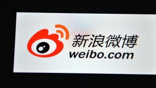 Weibo a nettement revu à la baisse l'argent qu'il compte lever sur le marché.