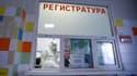 Un hôpital en Russie (photo d'illustration)