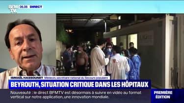 """Beyrouth: selon le docteur Ismaël Hassounet, """"les blessés des quartiers limitrophes du port sont comme des blessés de guerre"""""""