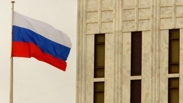 Un drapeau russe - Image d'illustration