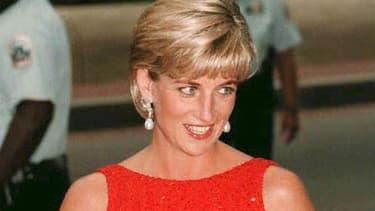 Diana lors d'un gala à Washington, le17 juin 1997