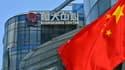Evergrande: la Chine exhorte les banques à stabiliser l'immobilier