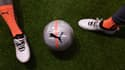 Les actionnaires ont approuvé la vente de l'équipementier sportif allemand (image d'illustration)