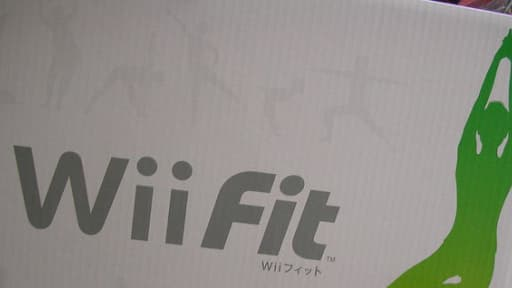 Nintendo a déjà touché à la santé avec Wii Fit.