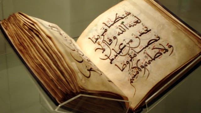 Un Coran, conservé au British Museum, datant du XIe siècle.