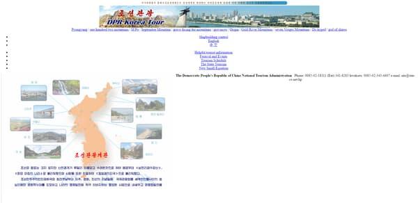 Site nord-coréen dédié au tourisme