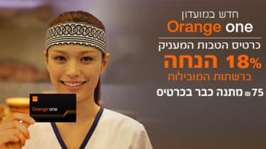 L'opérateur mobile israélien commercialise ses services sous la marque Orange