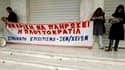 Les salariés des secteurs public et privé ont entamé jeudi en Grèce une nouvelle grève générale contre les mesures d'austérité du gouvernement. /Photo prise le 11 mars 2010/REUTERS/Yiorgos Karahalis