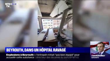 Beyrouth: situé à deux kilomètres du lieu des explosions, cet hôpital a été ravagé