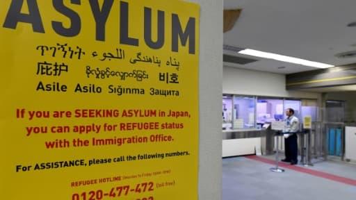 Le Japon, très généreux quand il s'agit de fournir une assistance financière, applique en revanche une approche très stricte en matière d'accueil des réfugiés. A peine 30 élus par an.