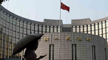 La banque centrale chinoise