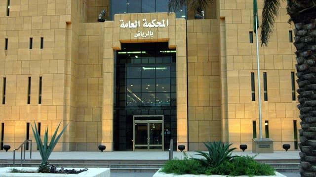 Le tribunal de Riyad, en Arabie Saoudite.