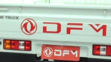 Dongfeng est également un spécialiste des autocars et des véhicules utilitaires.