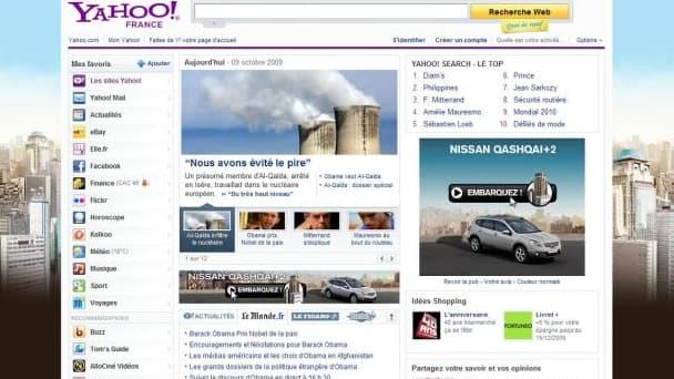 Yahoo et Alibaba ont déjà noué un partenariat stratégique en 2005 (DR)