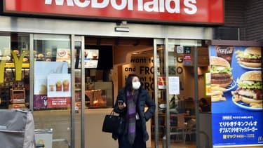 """McDonald veut devenir un groupe """"plus moderne, pus progressiste""""."""