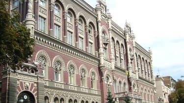 La Banque centrale ukrainienne, à Kiev.