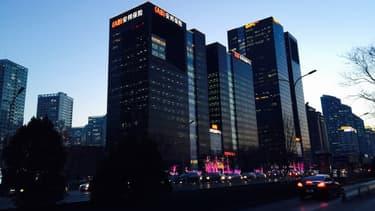 Anbang, le puissant assureur chinois, est mis sous pression par Pekin.