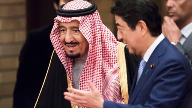 Le Japon et l'Arabie saoudite renforcent leur partenariat économique.
