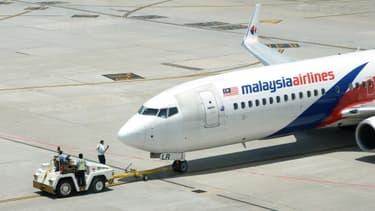Les familles des victimes du vol de la Malaysian Airlines vont pouvoir se tourner vers le Fonds de Garantie des victimes d'actes de Terrorisme et d'autres Infractions.