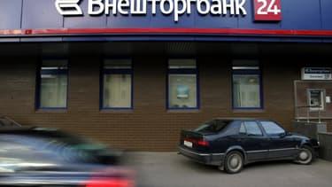 L'une des deux banques renflouées par Moscou en cette fin d'année est VTB, deuxième plus important établissement du pays.