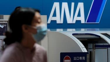 All Nippon Airways (ANA) est la première compagnie aérienne japonaise.