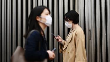 Tokyo, le 18 mars 2020.