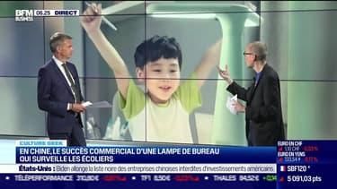 Culture Geek: En Chine, le succès commercial d'une lampe de bureau qui surveille les écoliers, par Anthony Morel - 04/06