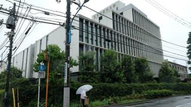 L'Université de médecine de Tokyo.