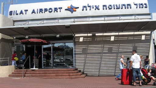 L'aéroport d'Eilat