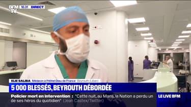 5 000 blessés, Beyrouth débordé (2) - 06/08