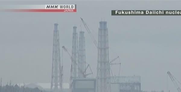 Extrait diffusé sur la chaîne de télévision japonaise NHK.