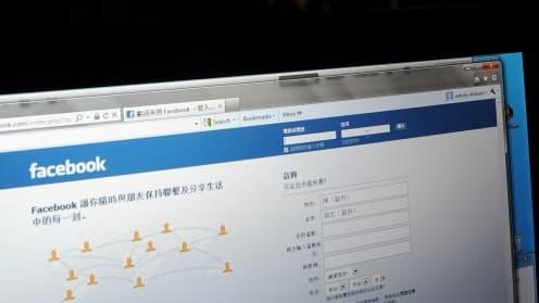 Facebook pourrait bientôt être accessible en Chine, dans une zone limitée autour de Shangai.