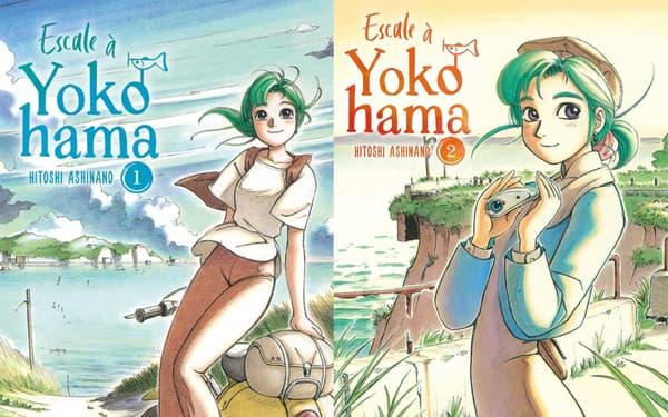 """Couvertures des deux premiers tomes du manga """"Escale à Yokohama"""""""