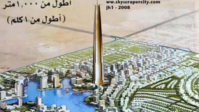 La Kingdom Tower dépassera 1 kilomètre de hauteur