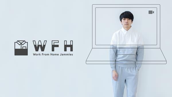 """La tenue """"spéciale visioconférence"""" dessinée par le styliste japonais WFH Jammies"""