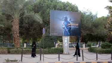 Des femmes en niqab à Raqqa, en 2014/Image d'illustration