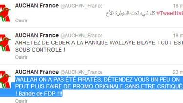 Le compte Twitter d'Auchan, jeudi 13 juin..
