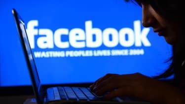 Facebook veut en savoir toujours plus sur ses utilisateurs pour mieux cibler ses publicités.