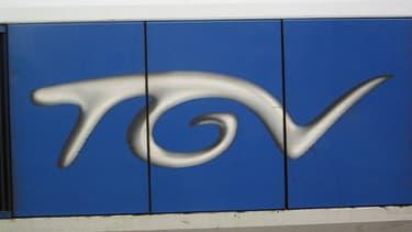 Rame de TGV à destination d'Annecy (photo d'illustration)