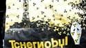 Manifestation de quelques dizaines de personnes près du palais de justice de Paris pour protester contre le non-lieu demandé dans l'enquête sur les conséquences en France de la catastrophe nucléaire de Tchernobyl en 1986. /Photo prise le 31 mars 2011/REUT