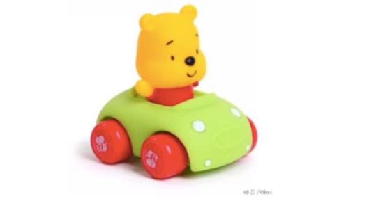 Cette image d'un jouet Winnie l'ourson a été la photo la plus censurée en Chine en 2015.