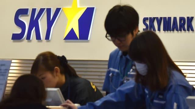 Plusieurs compagnies aériennes sont intéressées par Skymark.