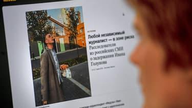 Une photographie du journaliste Ivan Golounov