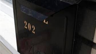 La boîte aux lettres du domicile de Faisal Shahzad, le suspect arrêté après la tentative d'attentat manqué de Times Square. Les enquêteurs américains continuaient mercredi d'interroger ce Pakistanais naturalisé américain qui a reconnu avoir reçu un entraî