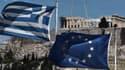 Le premier versement de cette nouvelle aide s'élèvera à 26 milliards d'euros