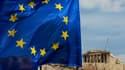 La Grèce et ses créanciers ont trouvé un accord sur un troisième plan d'aide à Athènes.